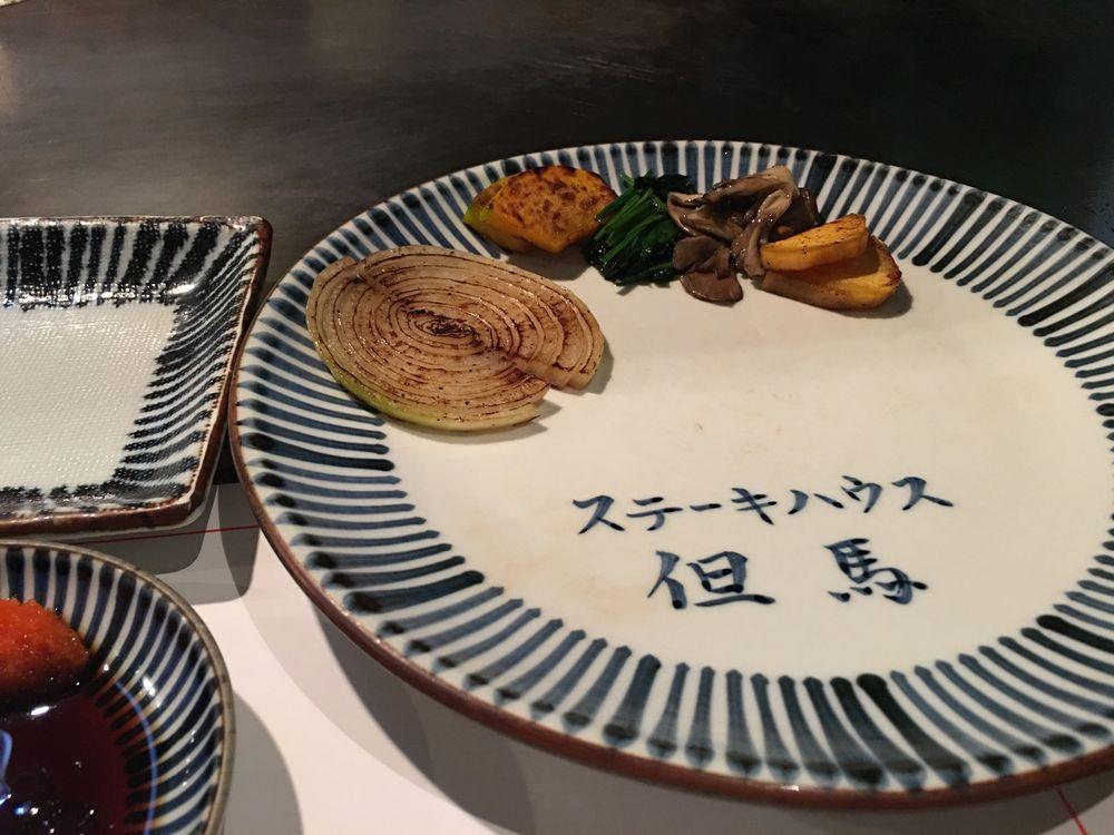 松山のステーキハウス但馬の焼き野菜