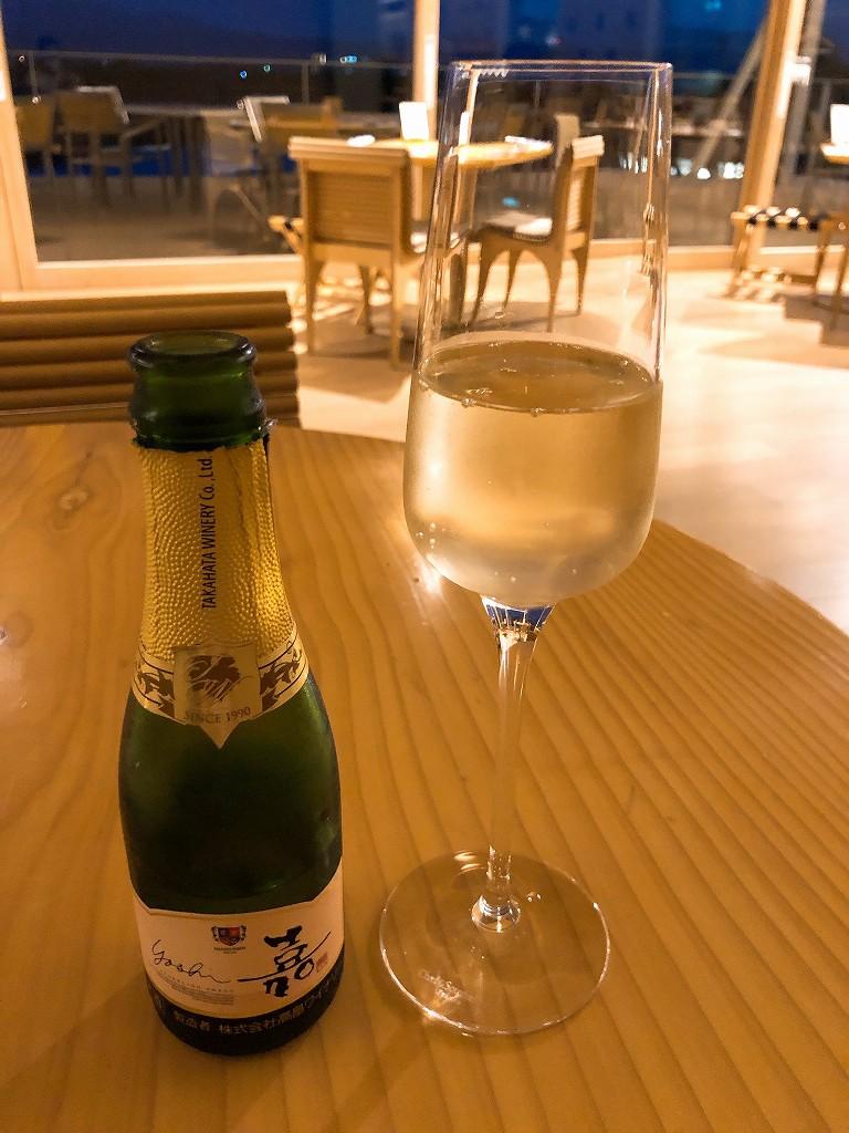 高畠ワイナリーのオレンジマスカットのスパークリングワイン