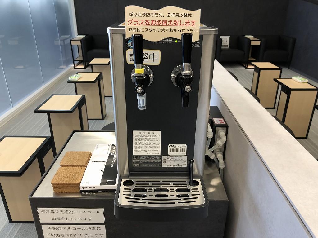 庄内空港の有料待合室「to plads」のビールサーバー
