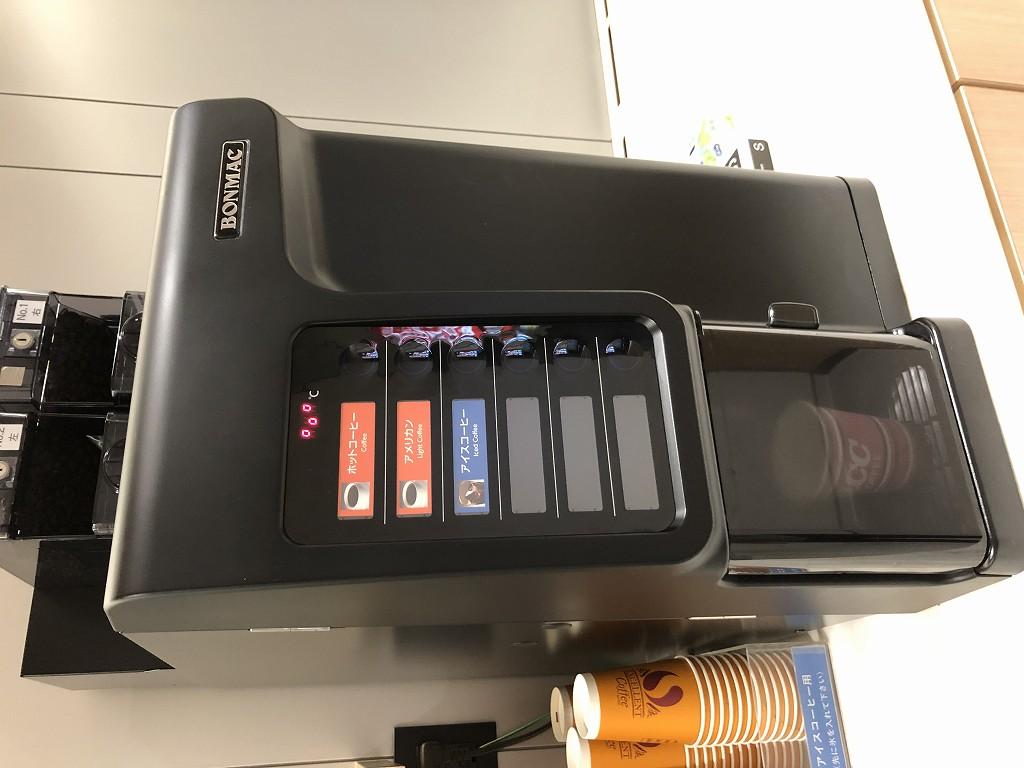 庄内空港の有料待合室「to plads」のコーヒー