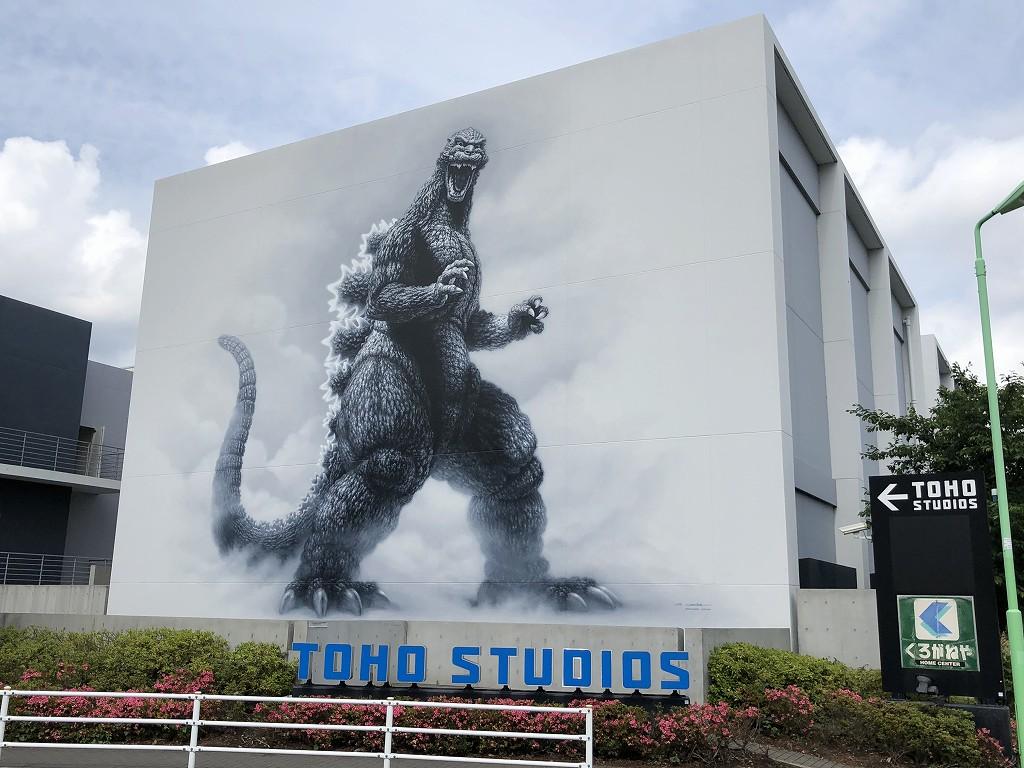 東宝スタジオのゴジラの壁画