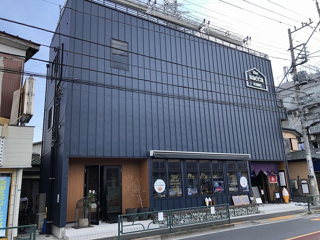 ジ サッカ カフェ (the sacca cafe)