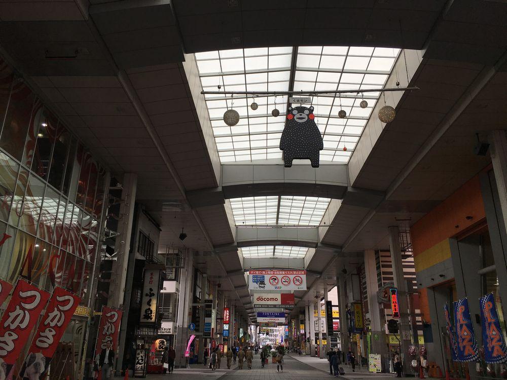 日本一幅が広いサンロード新市街