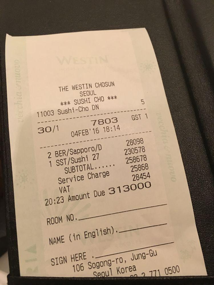 ウェスティン朝鮮ソウルの鮨朝の料金