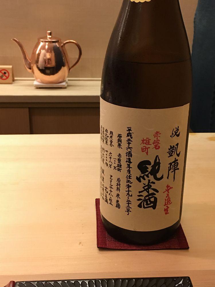 鮨舳の悦 凱陣 山廃 純米酒 無ろ過生 赤磐雄町