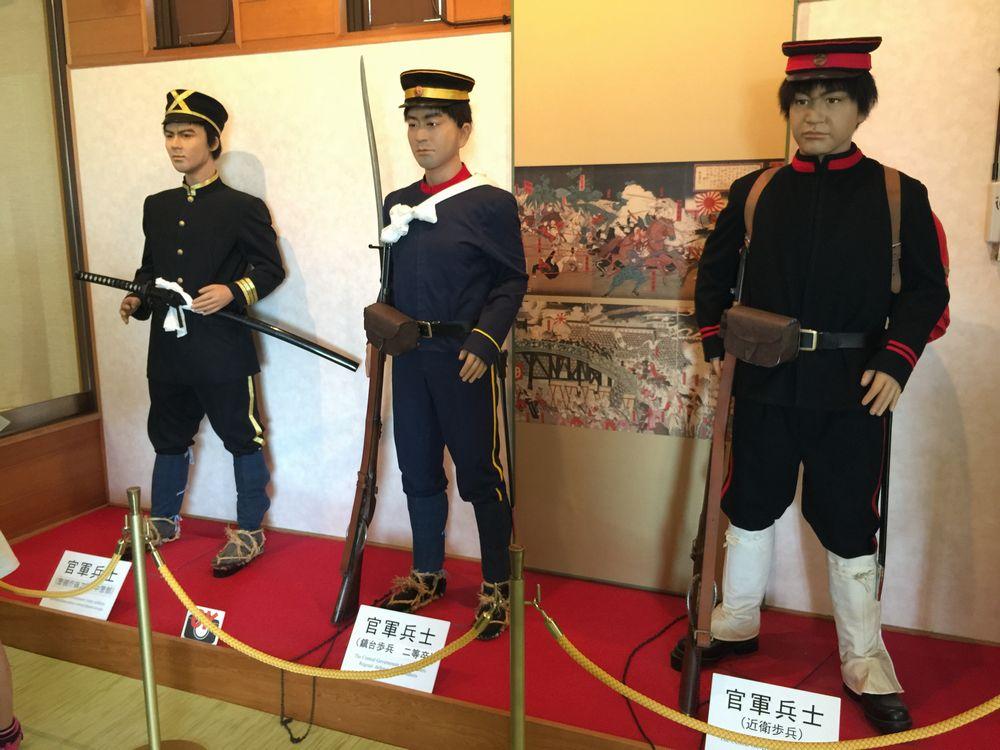 官軍兵士の銃画像