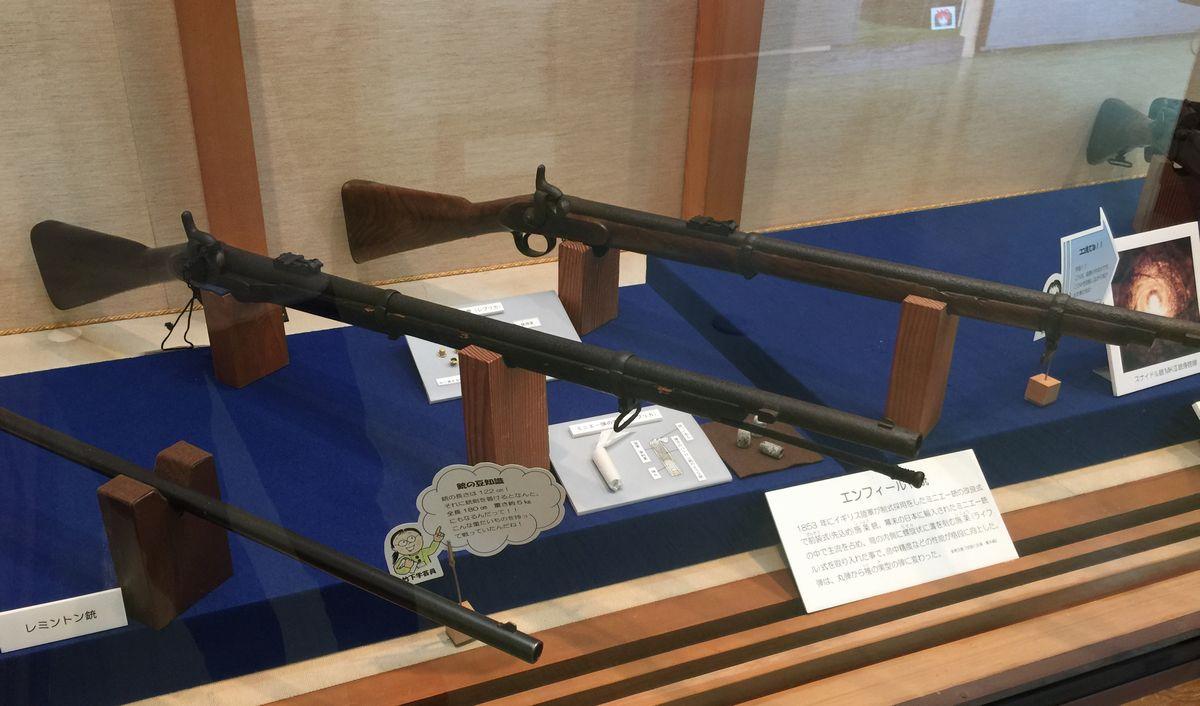 エンフィールド銃画像