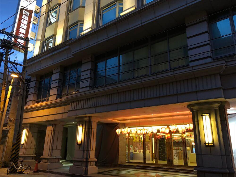 花蓮のアルスマホテル外観1