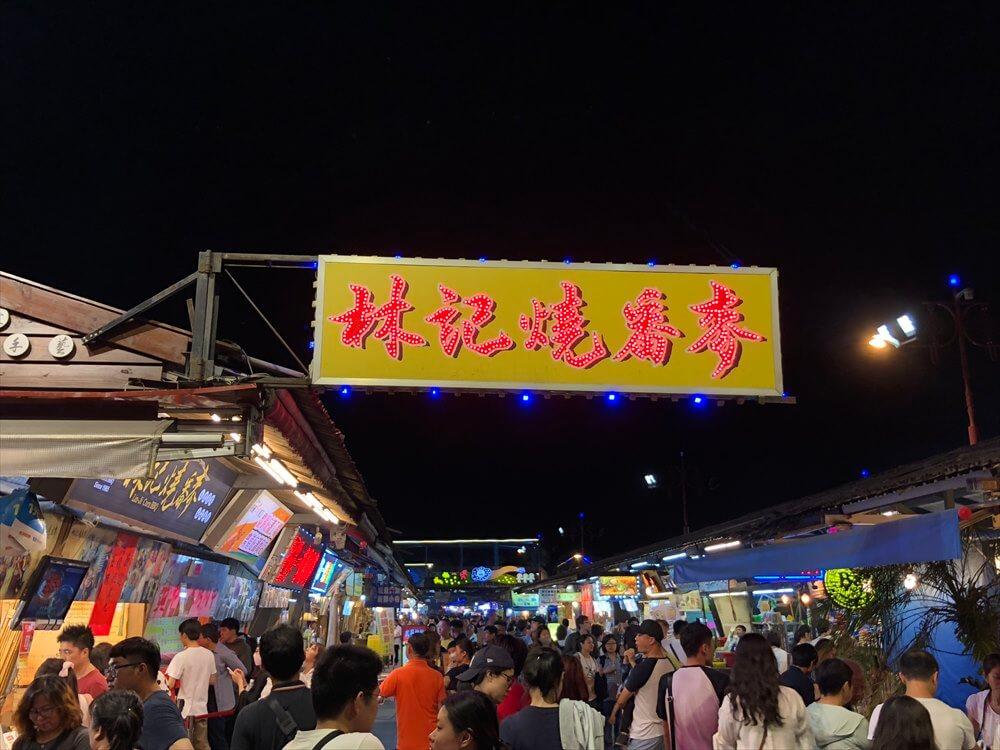 花蓮の東大門夜市6