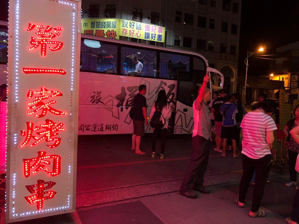 花蓮の東大門夜市の前に停まる観光バス