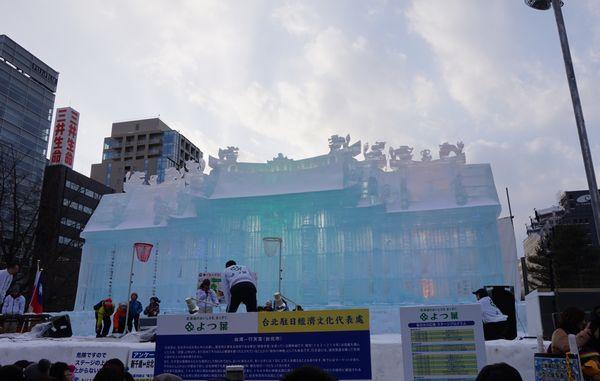 大氷像 台湾 行天宮画像