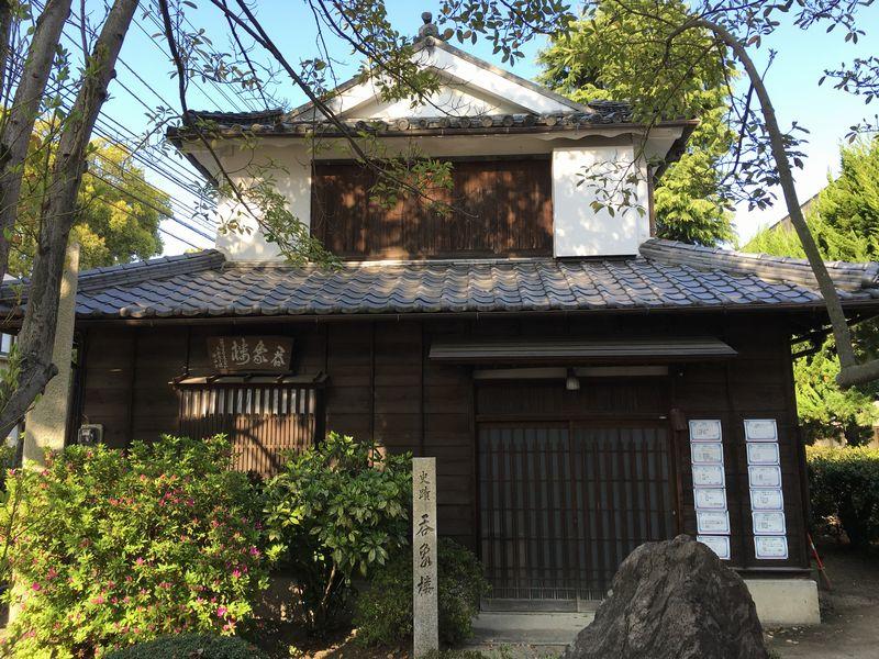 日柳燕石旧宅・呑象楼2