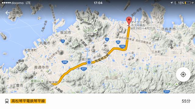 ことでん琴平駅から瓦町駅へ