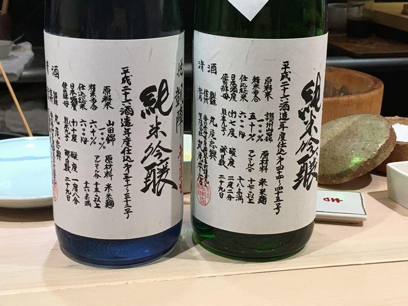 寿司 中川の凱陣 純米吟醸 讃州山田錦50 無濾過生
