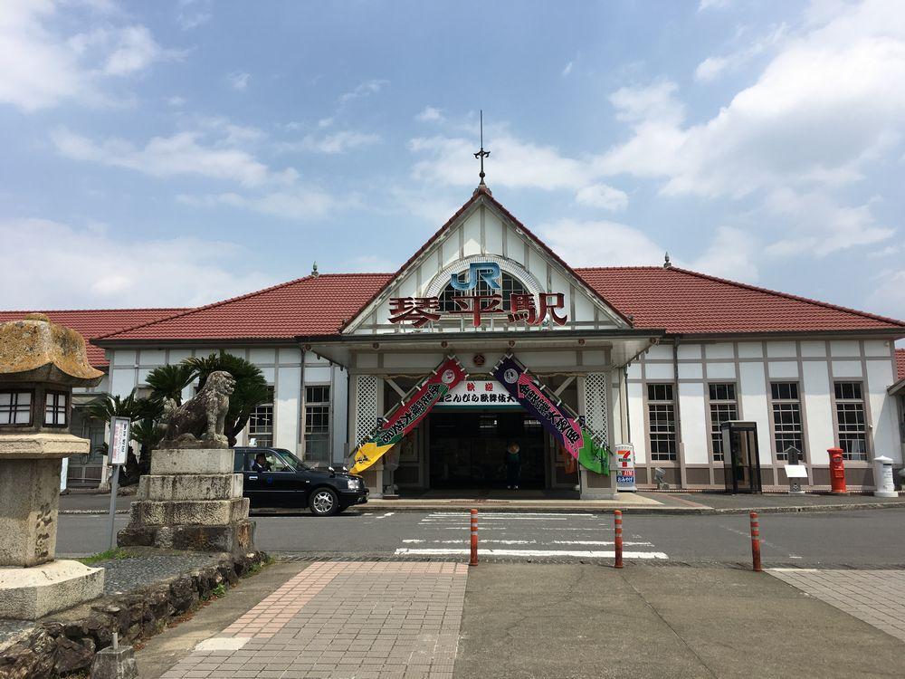 JR琴平駅の駅舎