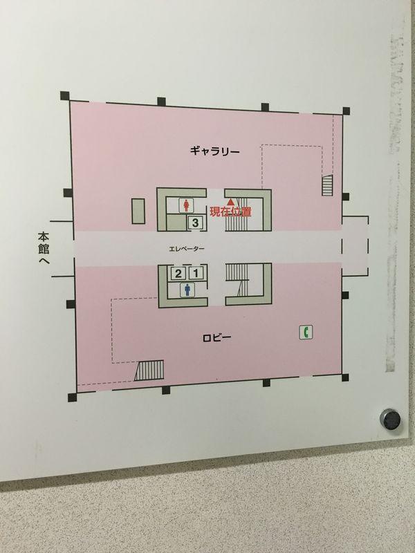 香川県庁のコア・システム2