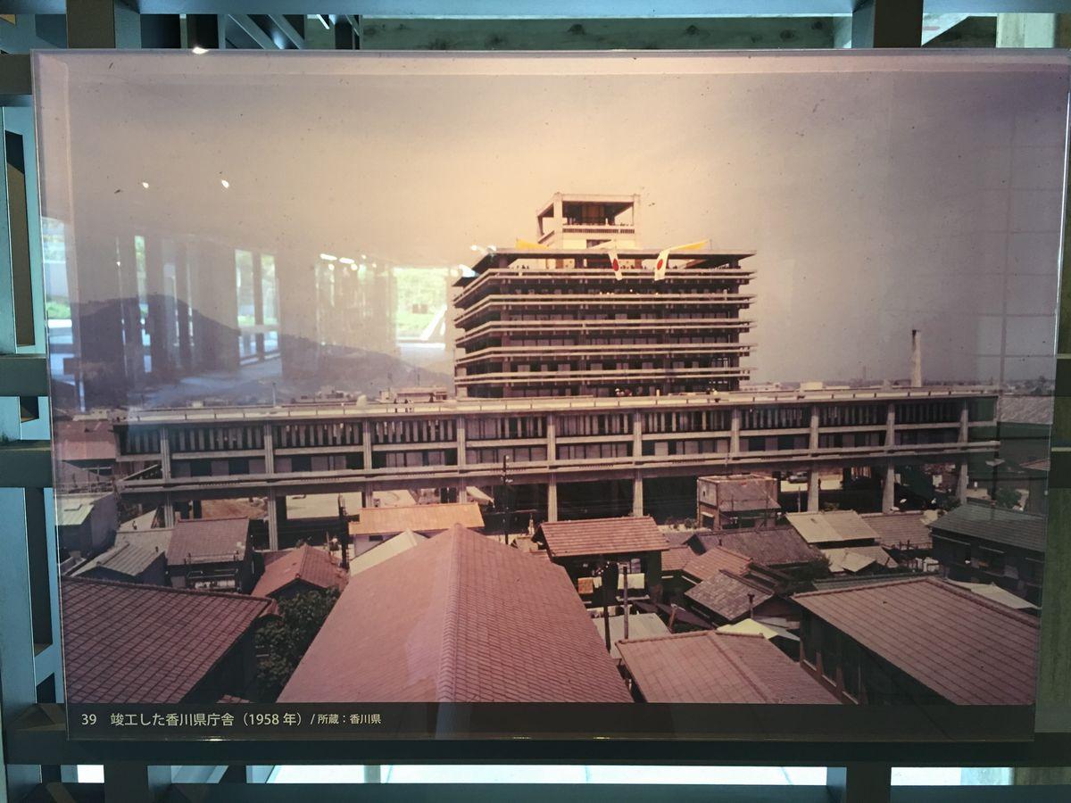 竣工した香川県庁舎
