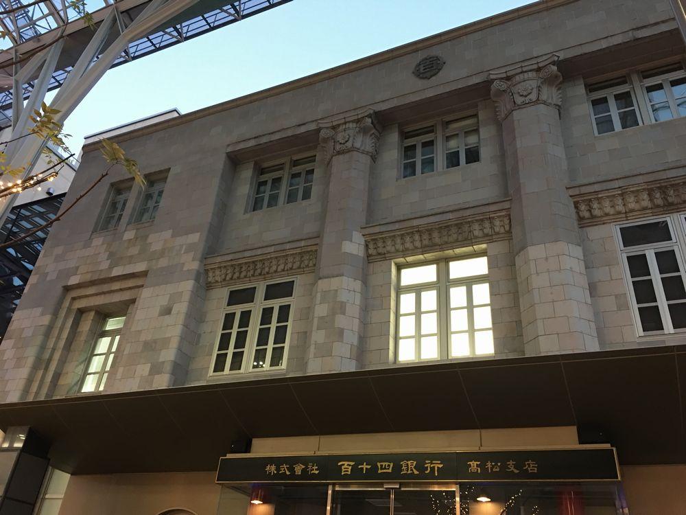 旧高松百十四銀行本店
