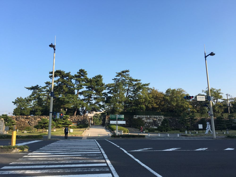 高松城跡前