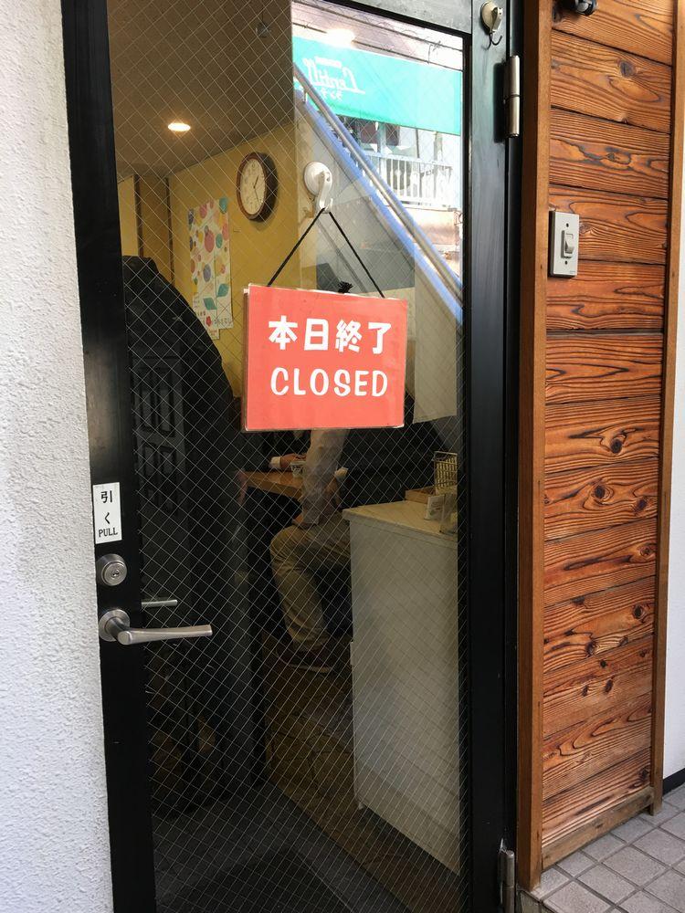 高松の風月は閉店