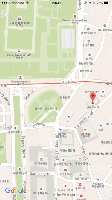 ソウルの日本大使館の地図