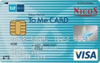 To Me CARD 一般券面デザイン