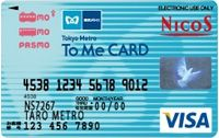 To Me CARD PASMO 一般券面デザイン