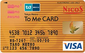 To Me CARD PASMO(ゴールド)券面デザイン