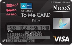To Me CARD Prime PASMO券面デザイン