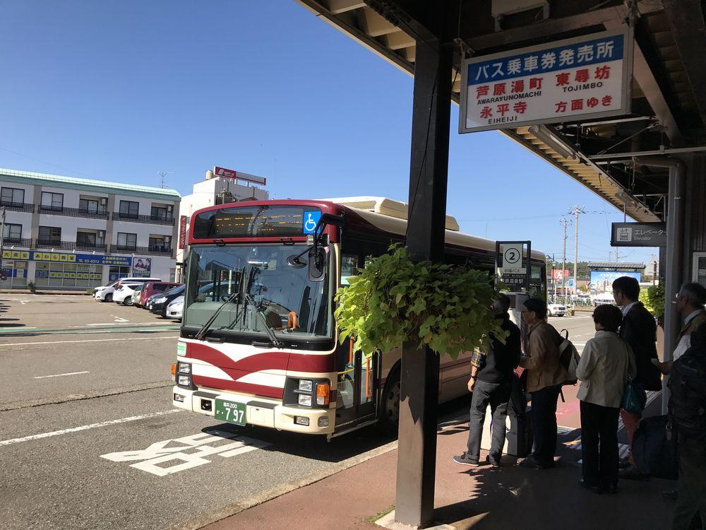 芦原温泉-東尋坊往復バス