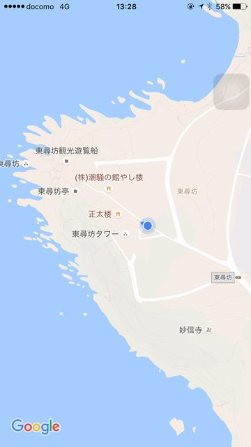 東尋坊までのGoogle Maps