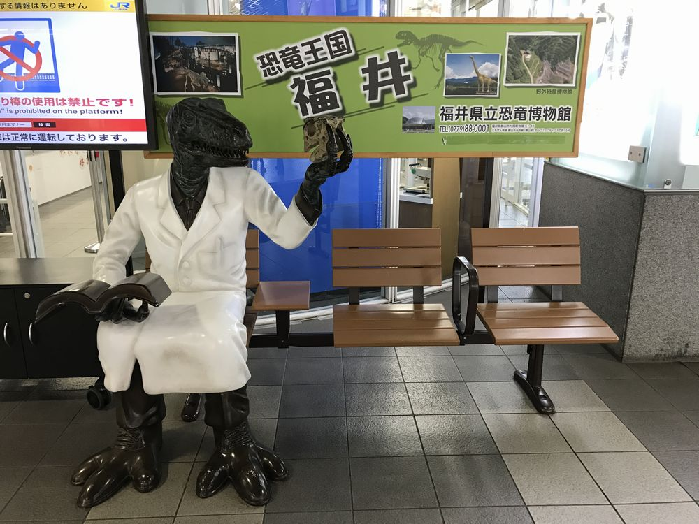JR福井駅の恐竜ベンチ