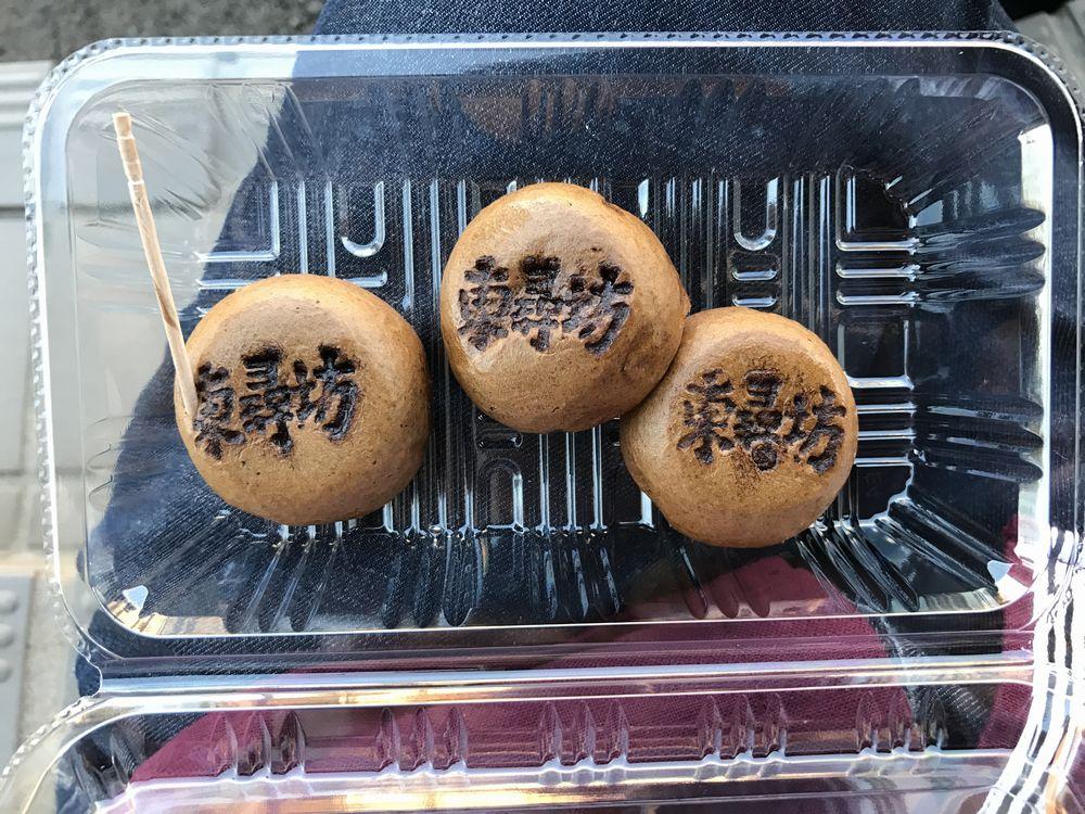 東尋坊の焼き饅頭