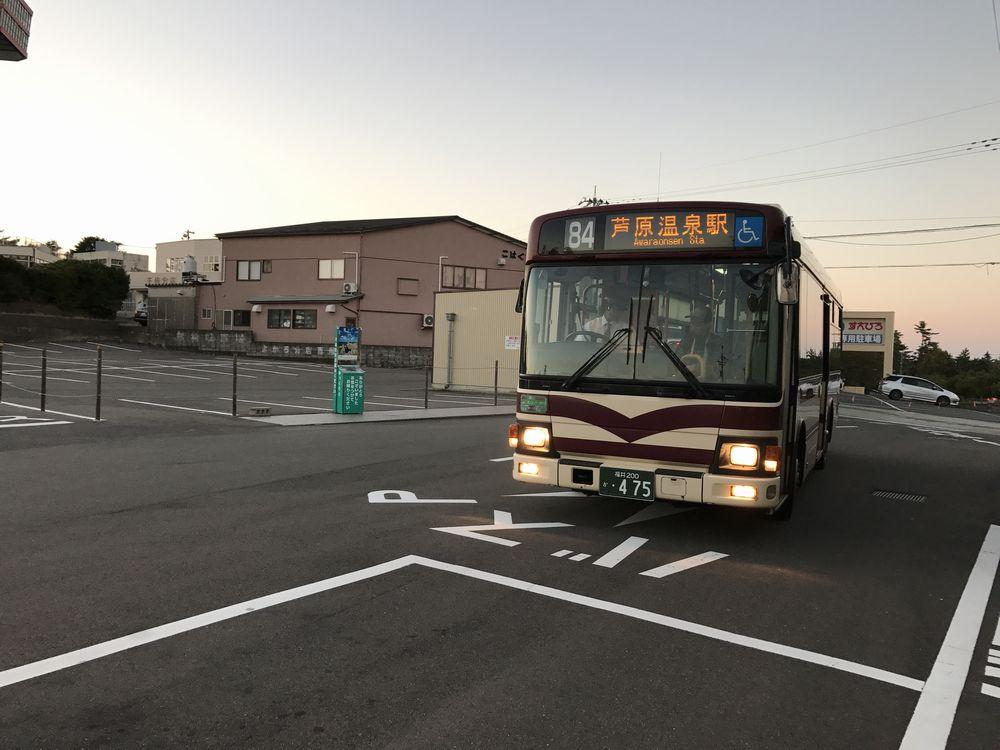 東尋坊から芦原温泉行きのバス