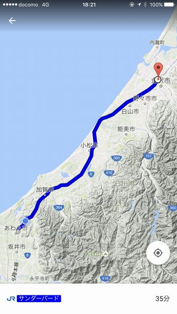芦原温泉駅から金沢駅までのルート