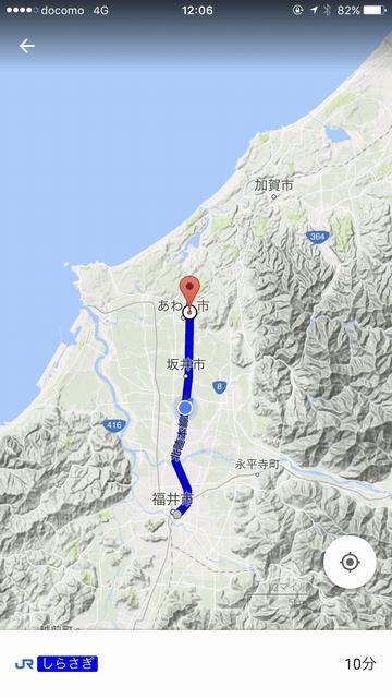 JR福井駅から芦原温泉駅までのルート