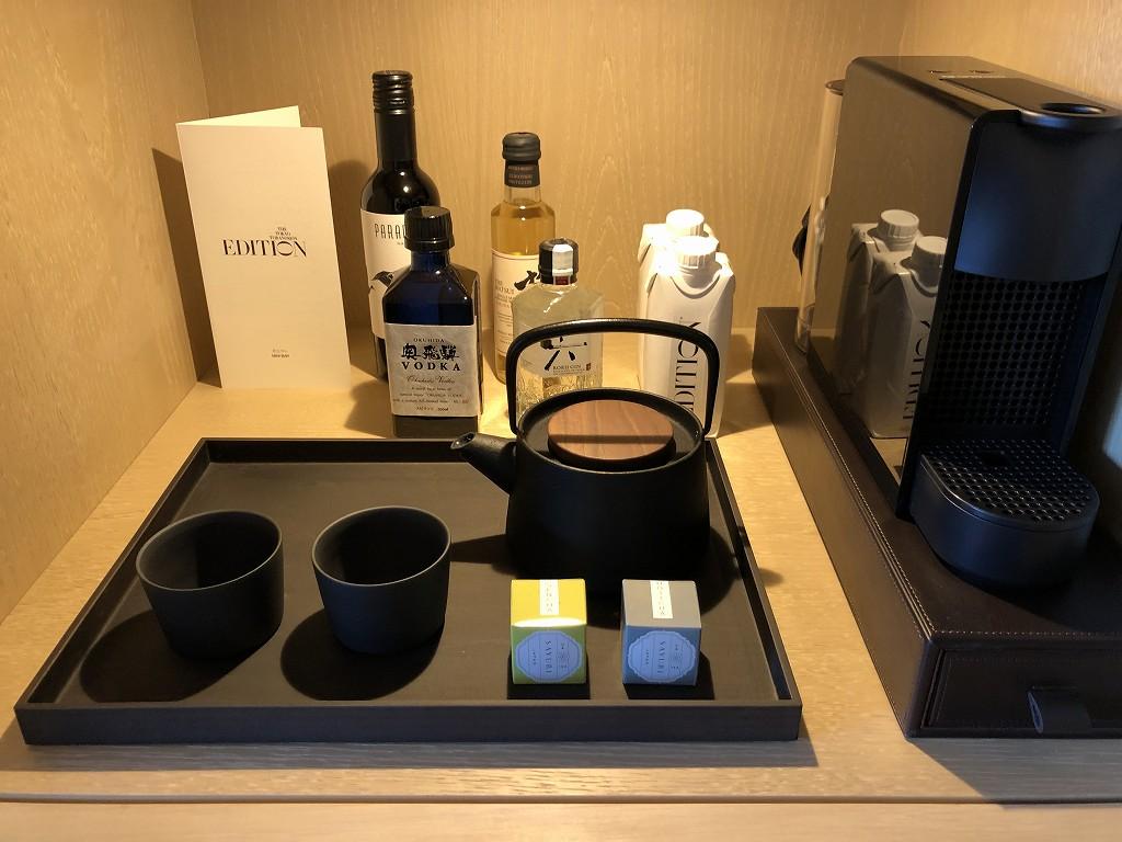 東京エディション虎ノ門のアメニティのコーヒーとお茶
