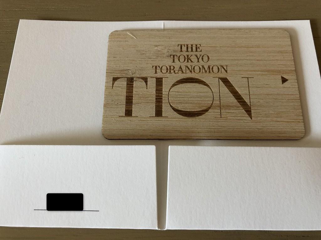 東京エディション虎ノ門の竹製のルームキー