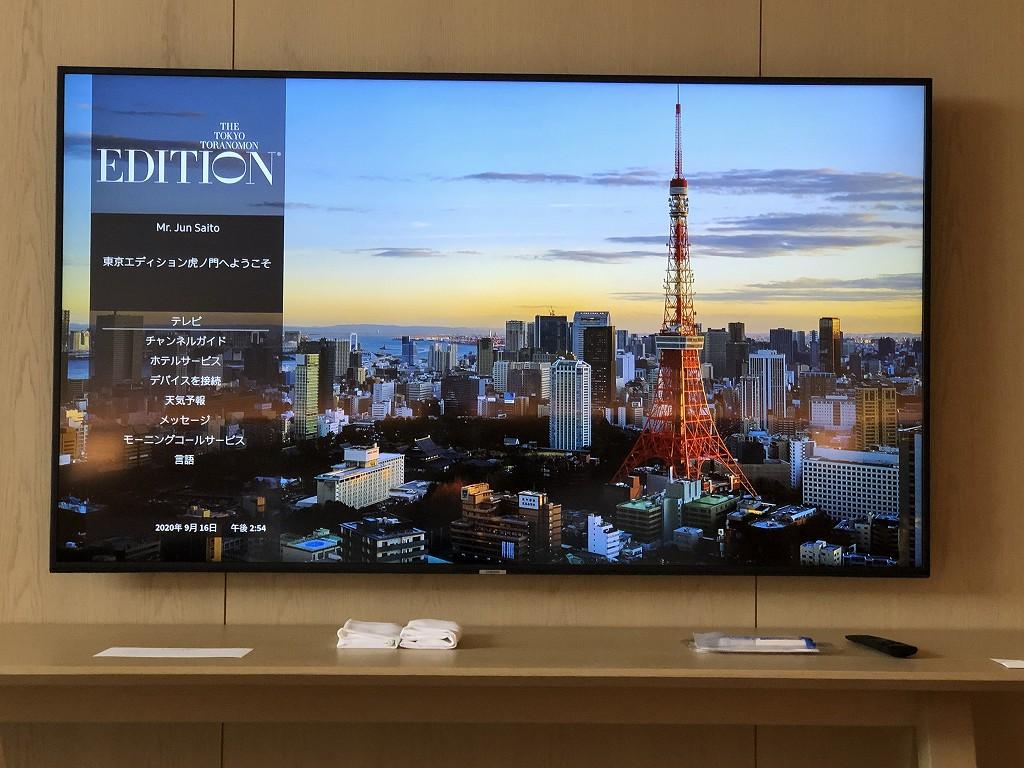 東京エディション虎ノ門のスタジオテラスの大型テレビ