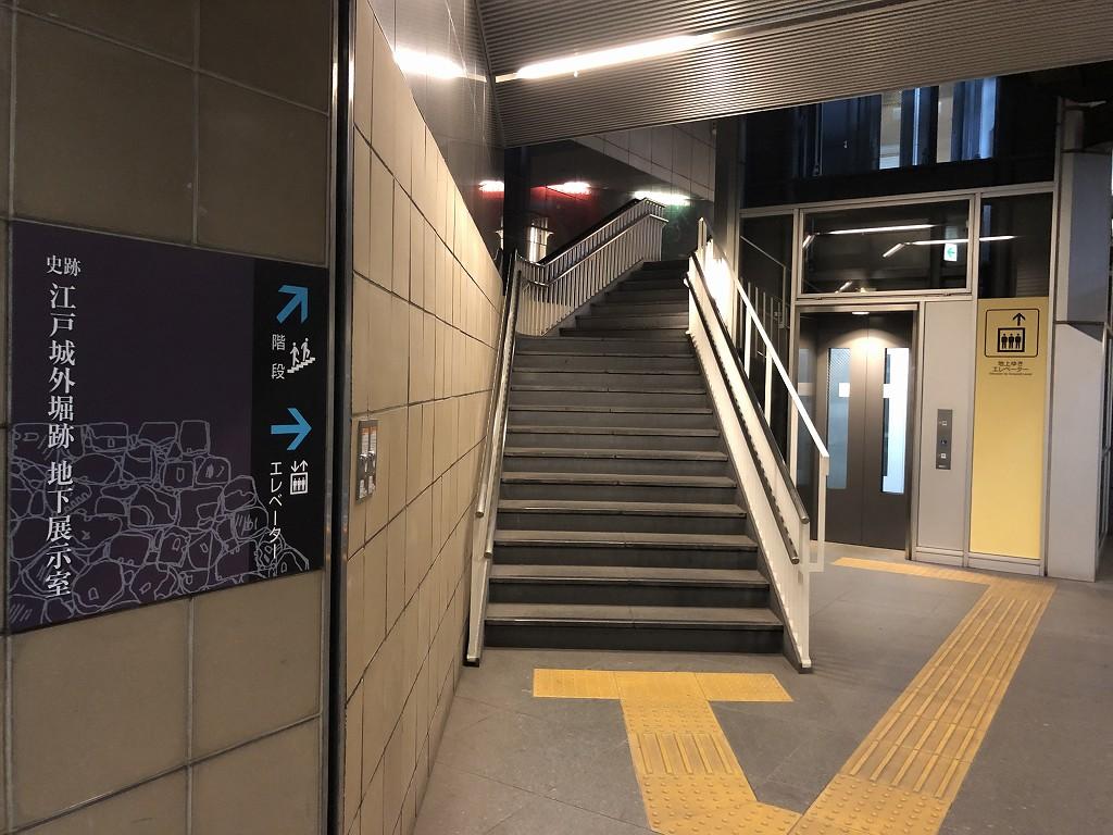 虎ノ門の江戸城外堀跡 地下展示室2