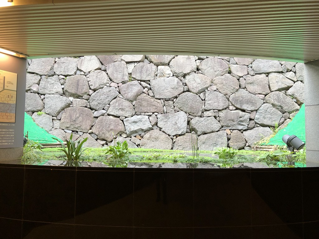 虎ノ門の江戸城外堀跡 地下展示室3