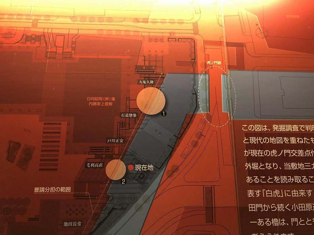 虎ノ門の江戸城外堀跡 地下展示室6