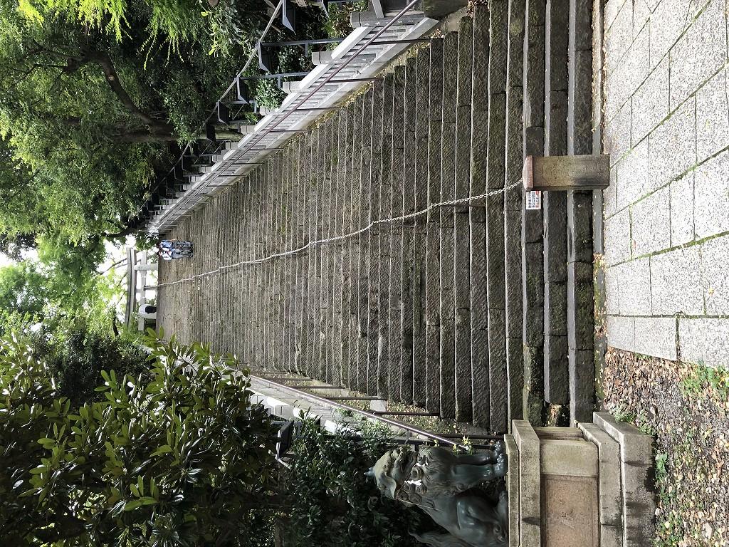 愛宕神社の出世の階段2