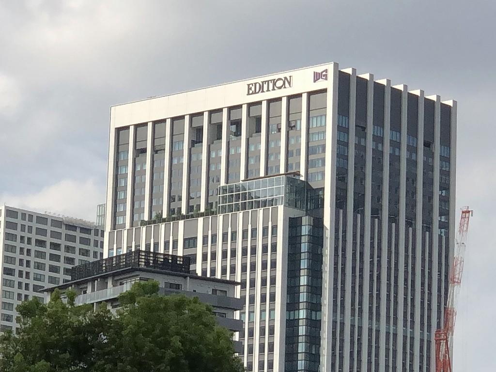 東京プリンスホテルのタワービューテラスから東京エディション虎ノ門2