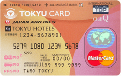 TOKYU CARD ClubQ JMB(コンフォートメンバーズ機能付)券面デザイン