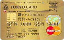 TOKYU CARD ClubQ JMBゴールド(コンフォートメンバーズ機能付)券面デザイン