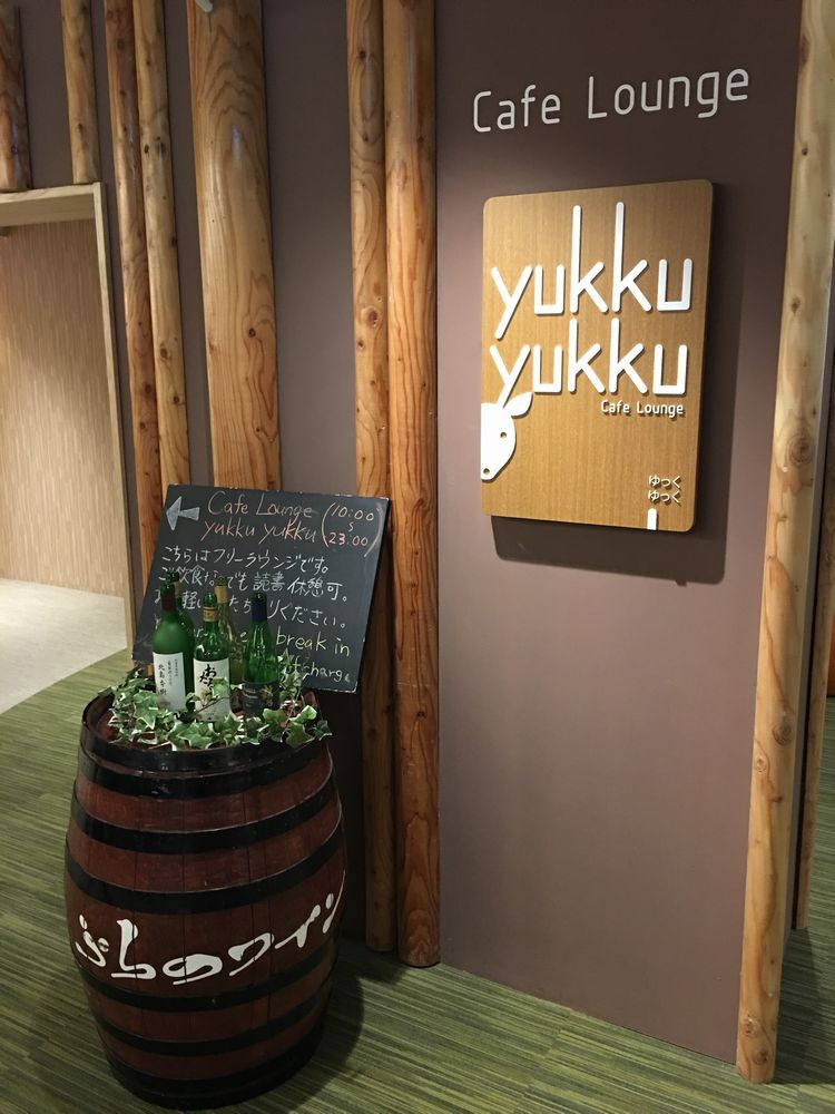 Cafe Lounge yukku yukkuの入り口