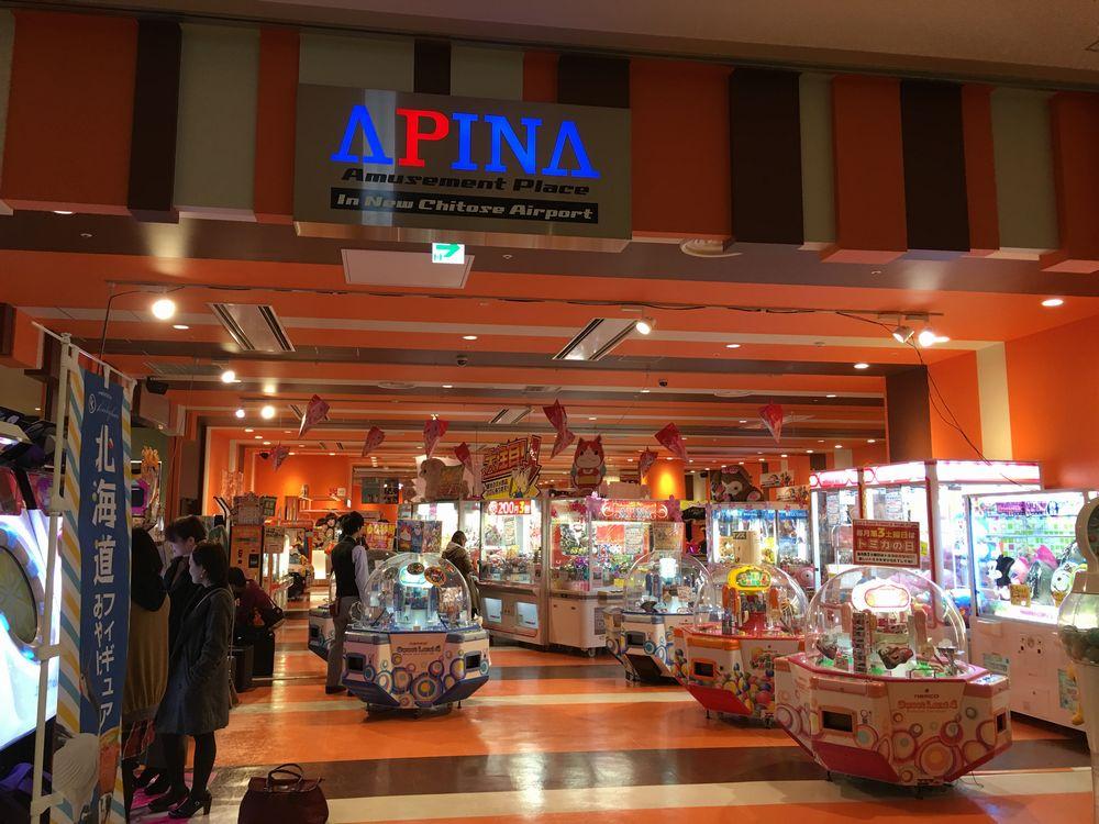 新千歳空港のゲームセンター入り口