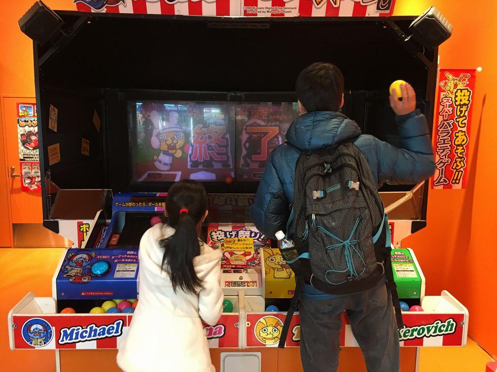 新千歳空港のゲームセンター