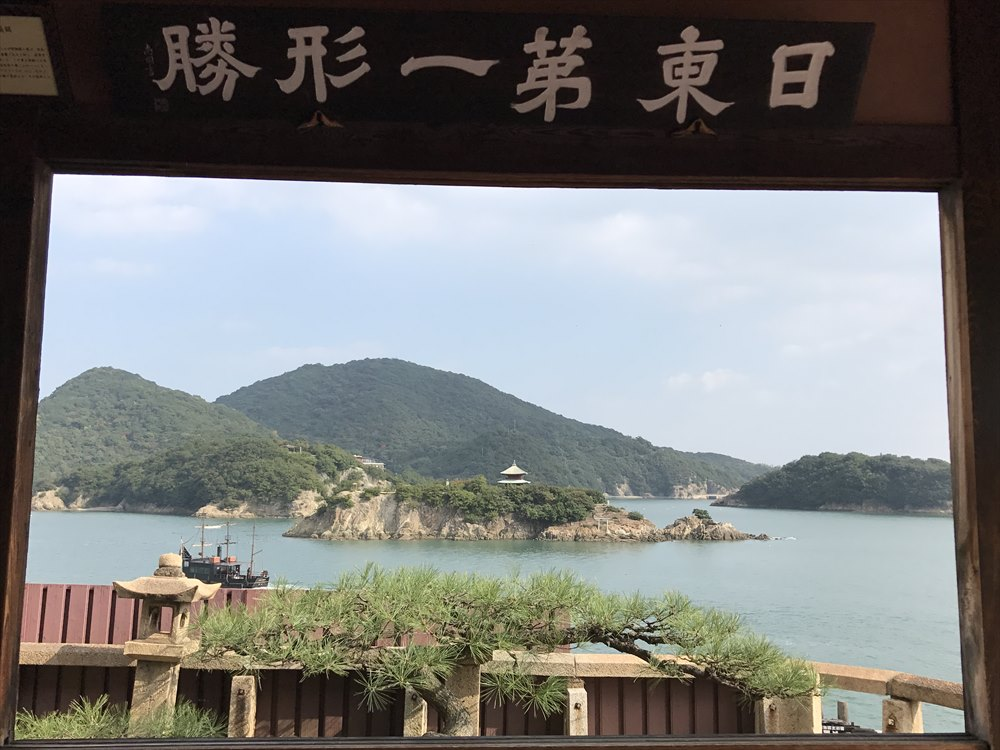 福禅寺対潮楼からの日東第一形勝